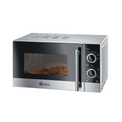 Микроволновая печь Arita AMW-2090-S