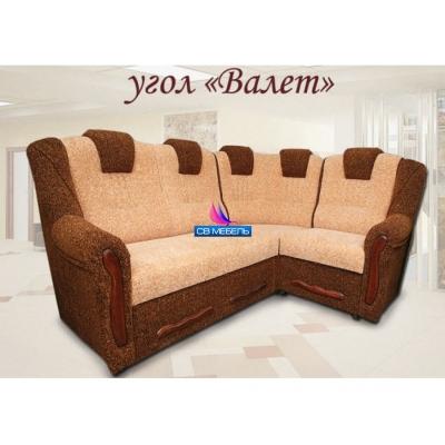 Угловой диван «Валет»