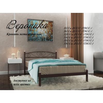 """Металлическая кровать """"ВЕРОНИКА"""""""
