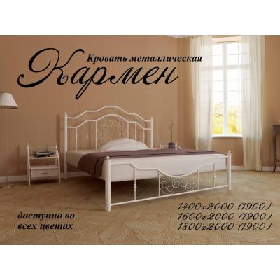 """Металлическая кровать """"КАРМЕН"""""""