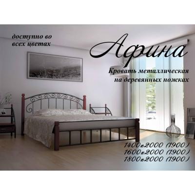 """Металлическая кровать """"Афина на деревянных ножках"""""""