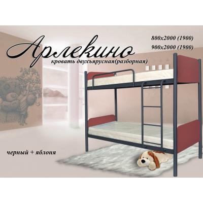 """Кровать двухъярусная кованая """"Арлекино"""""""