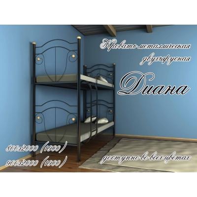"Кровать двухъярусная кованая ""Диана"""