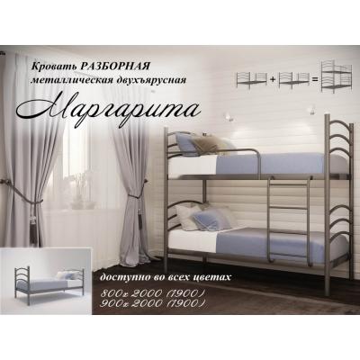 """Кровать двухъярусная кованая """"Маргарита"""""""