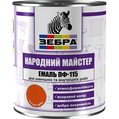 Эмаль ПФ-115 ЗЕБРА серии Народный Мастер