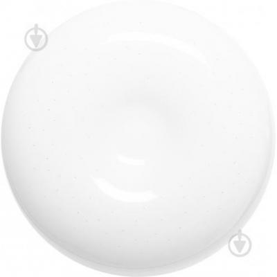 Светильник светодиодный Bliss Light BL 20260 12 Вт белый 4000 К