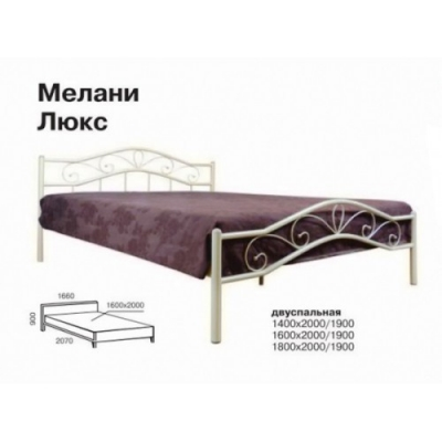 Кровать кованая Мелани Люкс ТМ Melbi 140*200