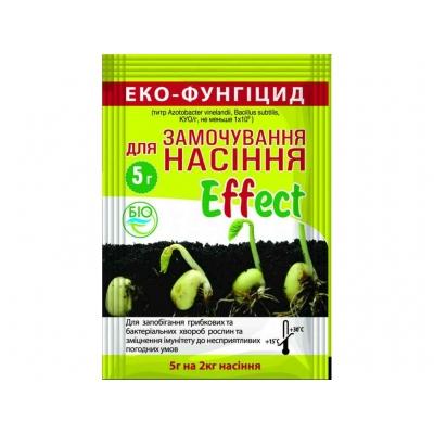 """Препарат еко-фунгіцид """"Effect"""" для замочування насіння 5 г ТМ""""БІОХІМСЕРВІС"""""""